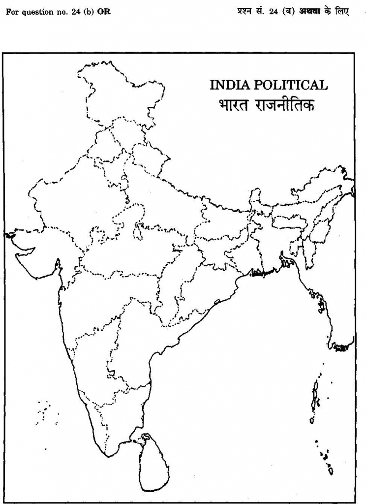 India Outline Map Pdf | Dehazelmuis - Physical Map Of India Blank Printable