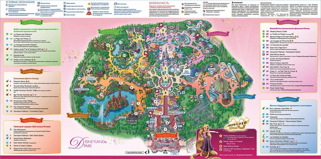 Large Disneyland Paris Maps For Free Download And Print   High - Printable Disneyland Paris Map 2018