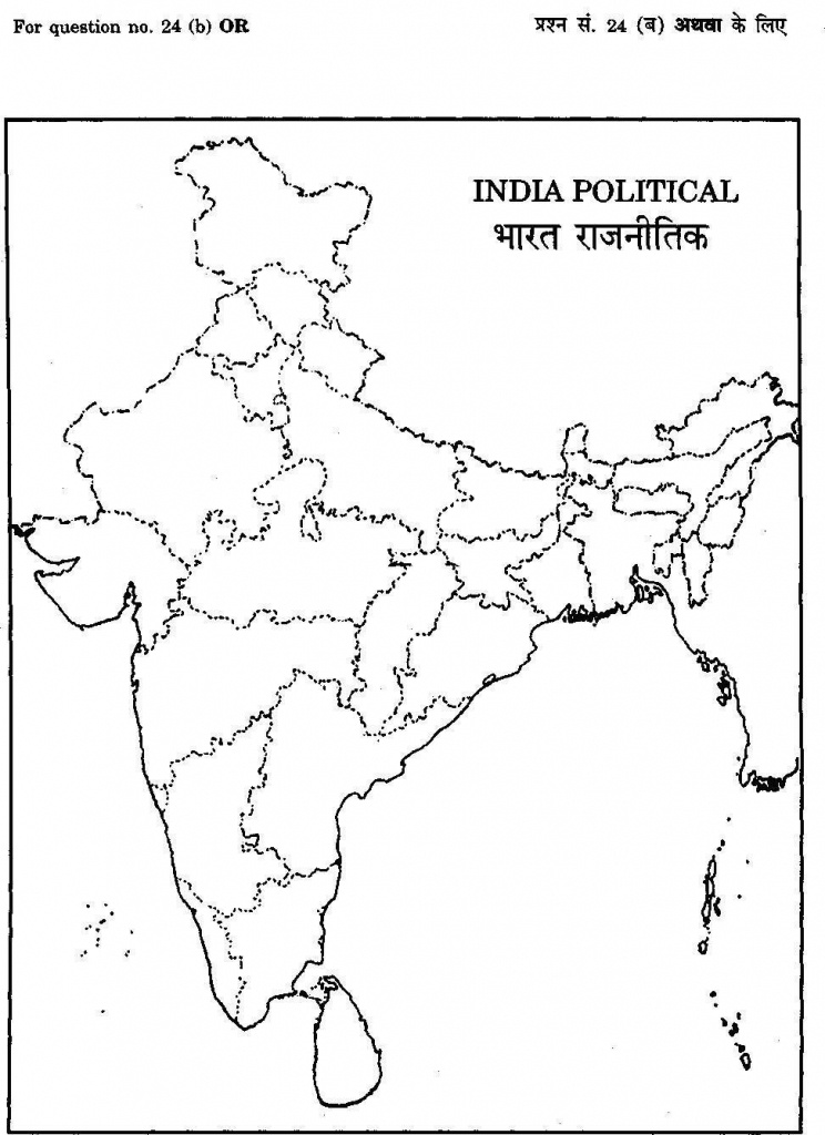 Physical Map Of India Blank And Travel Information | Download Free - Printable Outline Map Of India