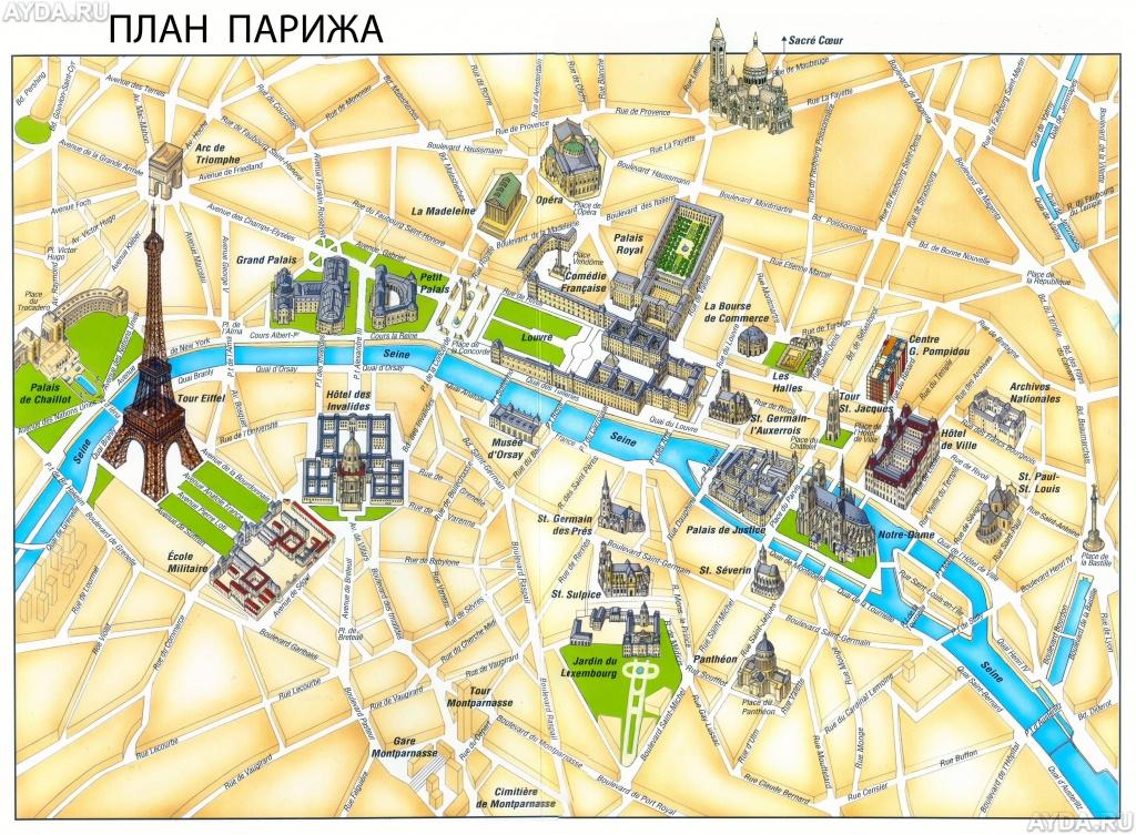 Street Maps Printable On Printable Map Of Paris Tourist Attractions - Paris City Map Printable