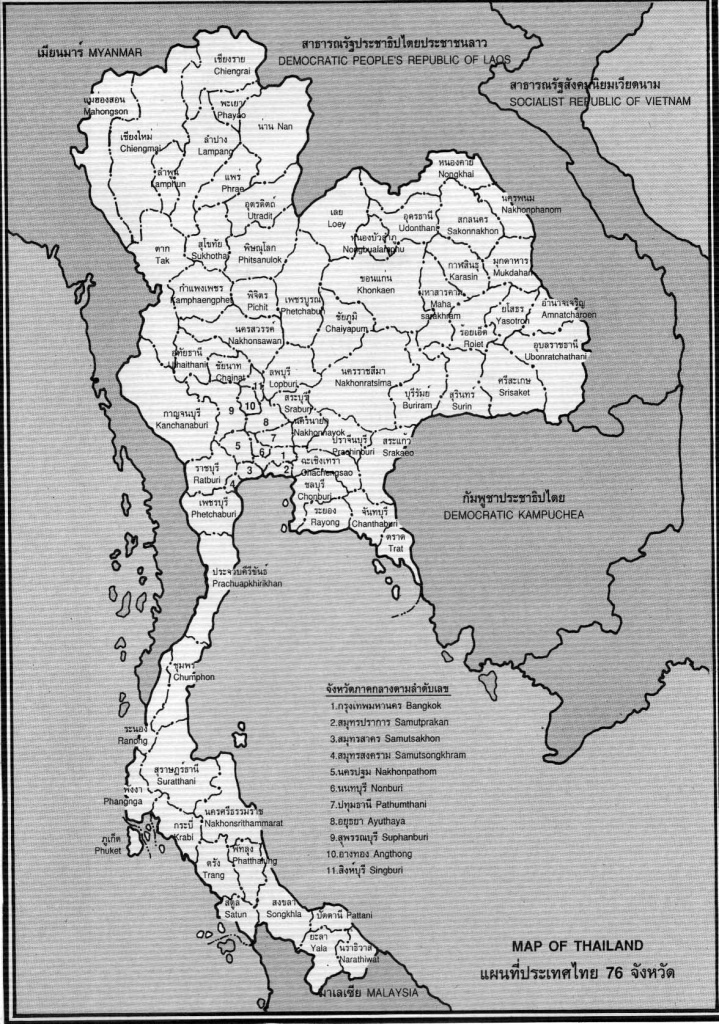 Thailand Maps | Printable Maps Of Thailand For Download - Printable Map Of Thailand